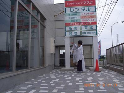 Toyokawa2